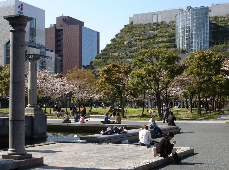 Fukuoka Acros - Japao